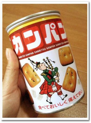 ダイエットに!乾パン米ぬかクッキーのレシピ(カンパンリメイク料理の作り方・食用米ぬか「いりぬか」のアレンジ利用法)015.jpg