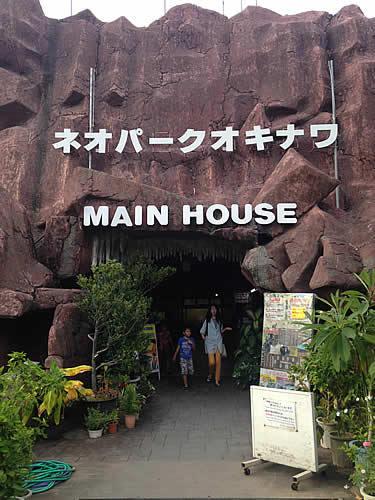 neopark-okinawa.jpg