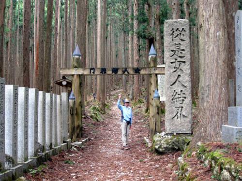女人結界門 女人禁制の山上ケ岳 五つの門 | 花を訪ねる山旅 - 楽天ブログ