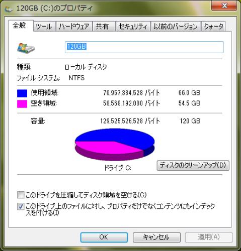 イメージ350.jpg
