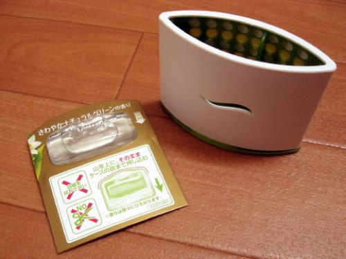 お部屋のファブリーズアロマ さわやかナチュラルグリーンの香り 口コミ 003.jpg