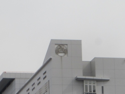 IMG_4318癌研.jpg