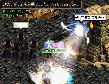 yobun3.jpg