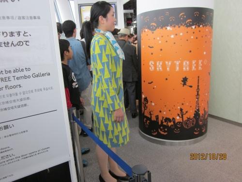 IMG_3541制服はダサい.jpg