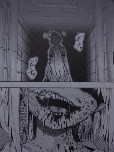 がっこうぐらし!3巻 (2).JPG