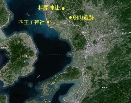 熊本県.jpg