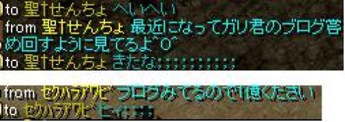 視聴者.JPG