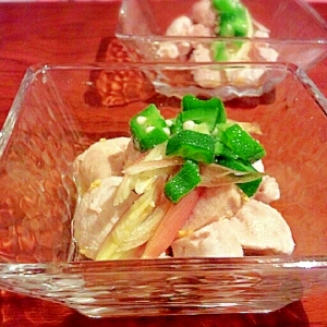 秋鮭白子おくらぽん酢 香味