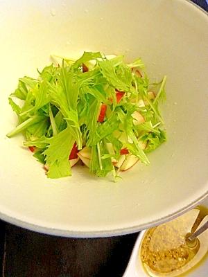 水菜とりんごの♪さわやかサラダ