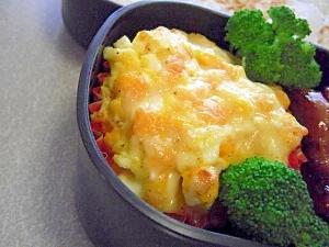 【お弁当おかず】弁当総菜アレンジ!茹で卵グラタン♪