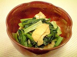 簡単☆あと1品に☆ちぢれ小松菜と油揚げの煮びたし