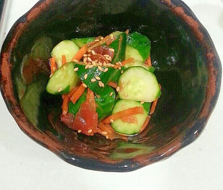 きゅうりの梅肉和え 副菜もう1品に!おつまみにも!
