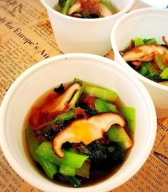 小松菜と椎茸のお浸し
