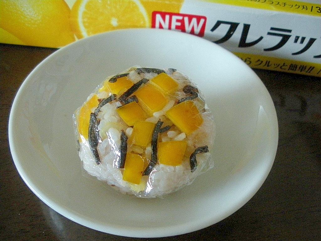 ☆黄ピーマンと塩昆布の雑穀ごはんおにぎり☆