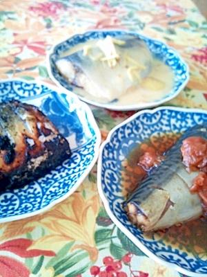 三種のサバ料理