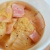 簡単♪白菜とベーコンのコンソメスープ