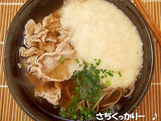 山豚蕎麦 (やまとんそば)