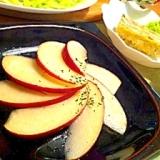 お口すっきり!りんごのマリネ