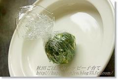 無添加味噌汁団子(あおさと高野豆腐)