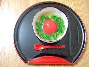 トマト&クレソンのお椀