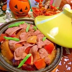 紅玉りんごと薩摩芋とラム肉のタジン