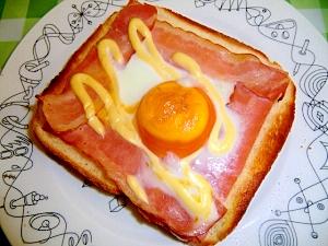 トースターで!ベーコンエッグトースト☆
