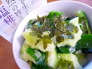 Θ塩麹Θ 塩麹&ごま油で和えたきゅうり レシピ・作り方 by *megmako*|楽天レシピ