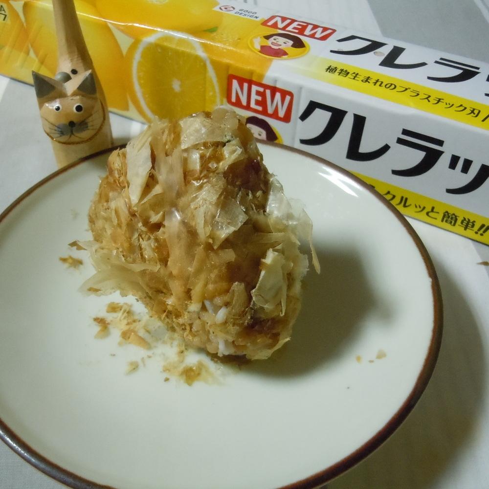 静岡県 郷土料理お桜ご飯にしらすとおかかのおにぎり