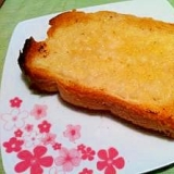 しょっぱさヤミツキ塩麹バタートースト