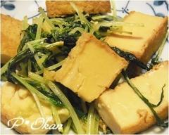厚揚げと水菜のわさび炒め