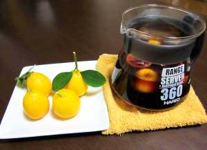 金柑(きんかん)のホットワイン