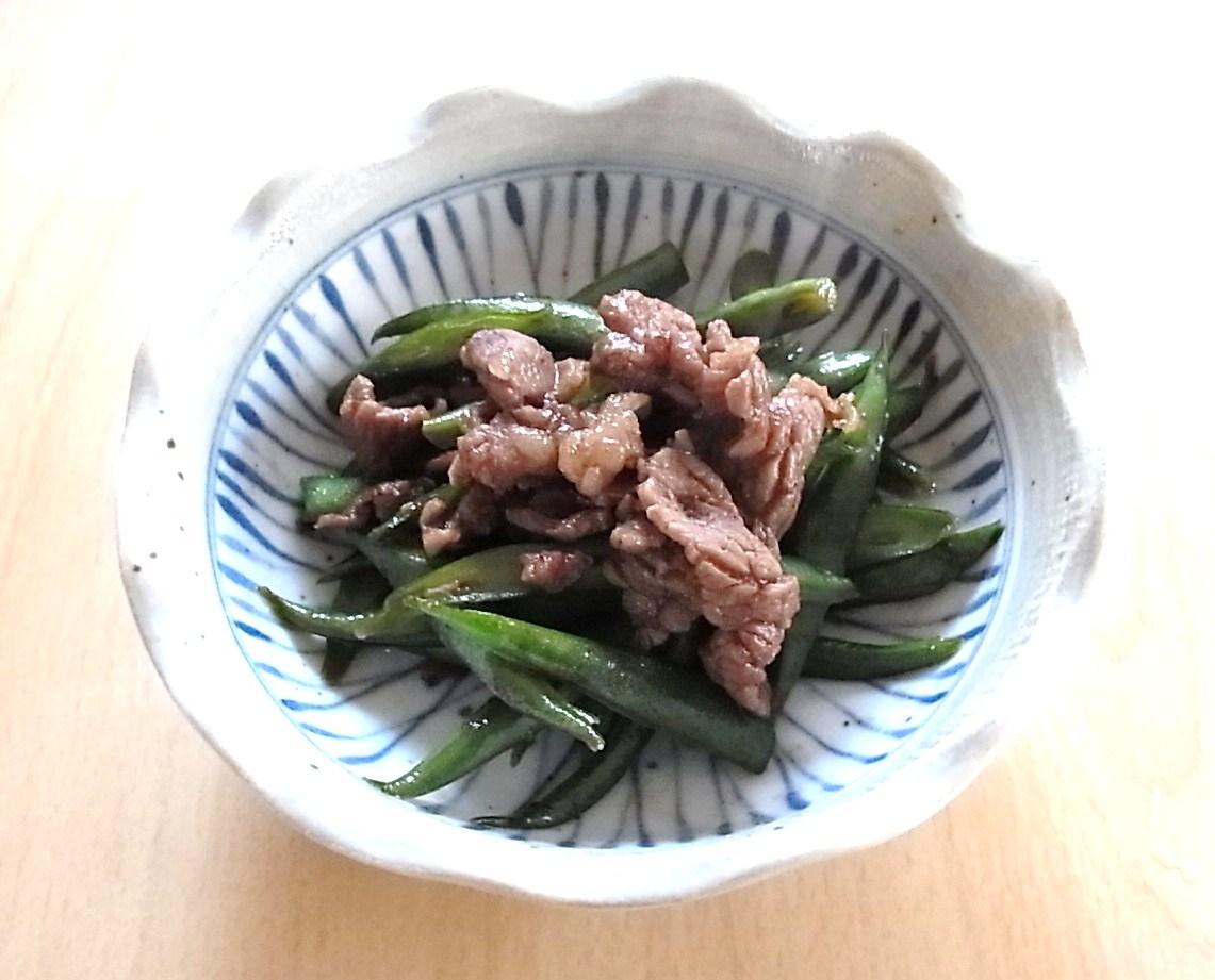 牛肉といんげんのわさびしょうゆ炒め