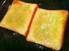 ほっこり和カフェな和三盆うぐいすきなこトースト