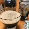 柚子香る!ジンジャー黒ビール