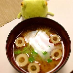 いつでもおいしい★ちくわとかいわれの味噌汁