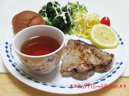豚ロースのバジル焼きと野菜のワンプレート