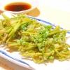 春の香り♪セリの天ぷら