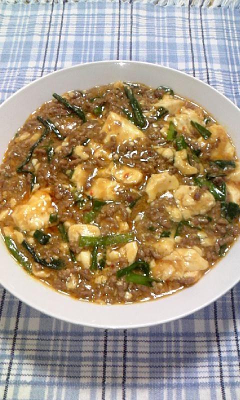 ニラと合いびき肉がたっぷり美味しい♪麻婆豆腐♪