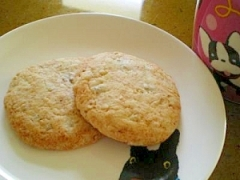 ヘルシークッキー☆ごまゴボウクッキー