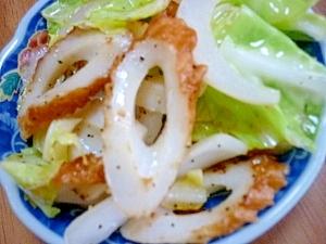 *お弁当おかず*ちくわとキャベツの塩コショウ炒め レシピ・作り方 by *megmako*|楽天レシピ