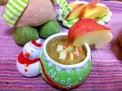 林檎の旨味が嬉しいフルーティ葛湯