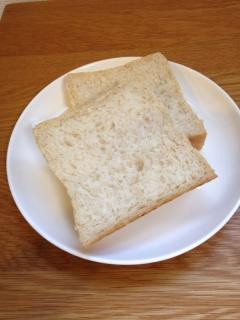 全粒粉入りでふわふわヘルシー食パン(1斤)
