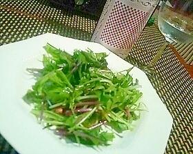 たっぷりさっぱり、2色水菜と青のりの和風サラダ