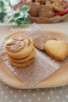 ホットケーキミックスで簡単渦巻きクッキー