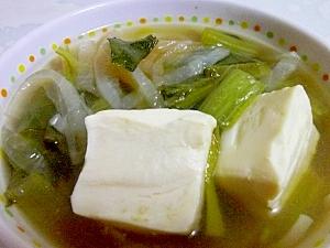 冬菜と大根と大きめ豆腐の稲庭うどん