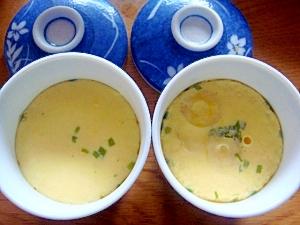 即席お吸い物の粉末で簡単茶碗蒸し。