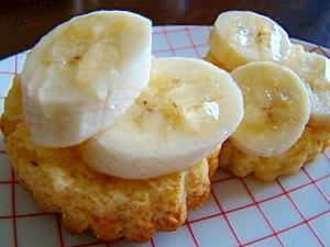 スコーンを楽しもう♪ハニーバナナ