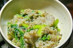 菊芋のマッシュと菜っ葉の和え物