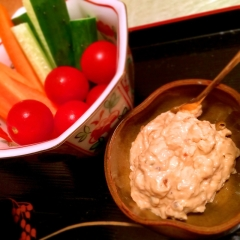 フォアグラスモークと味噌胡椒のおつまみディップ