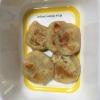 離乳食中期☆きな粉バナナパンケーキ